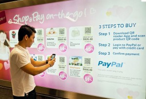 Paypal-QR-Code-Mall